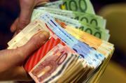 Loan Angebot von Private